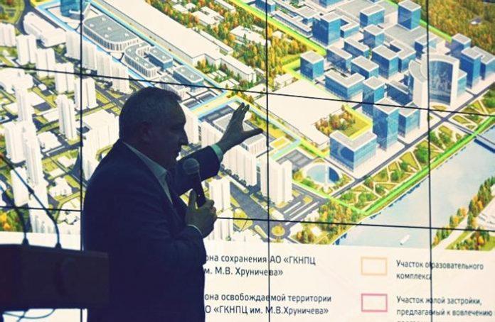 Roscosmos new headquarters